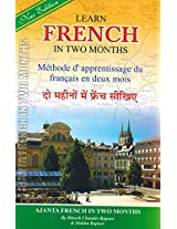 Ajanta Learn French In Two Months