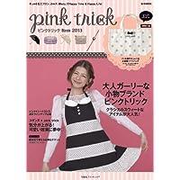 pink trick 2013 ‐ 春夏 小さい表紙画像