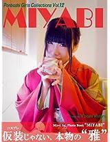 Ponbashi Girls Collections MIYABI