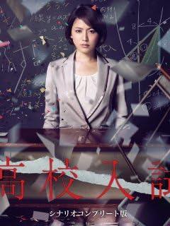 高岡早紀VS長澤まさみ「最新映画ボッキン濡れ場」誌上対決 vol.1