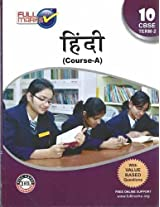 Full Marks Hindi Class 10 (Course A) Set