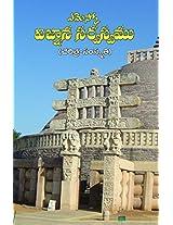 Charithra-Samskruthi:
