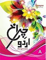 Charagh-E-Urdu - A