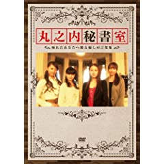V ~ltW~ [DVD]