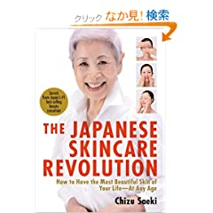The Japanese Skincare Revolution: How to Have the Most Beautiful Skin of Your Life - at Any Age