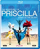 プリシラ [Blu-ray]