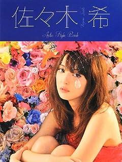 春の新ドラマ美女優「おっぱいぷるるん大予報」 vol.4