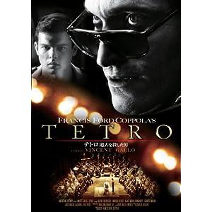 テトロ 過去を殺した男 torrent