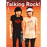 Talking Rock ! (�g�[�L���O�E���b�N) 2011�N 01���� [�G��]