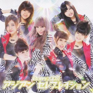 Nana Mizuki 水樹奈々- NANA MIZUKI LIVE GRACE -OPUSII-×UNION