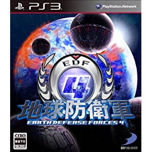 地球防衛軍4 (2013年6月発売予定)