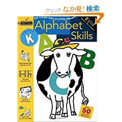 Alphabet Skills (Kindergarten) (Step Ahead)