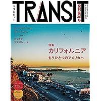 TRANSIT 2017年Vol.36 小さい表紙画像
