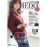 IEDIT 2016年秋冬号 小さい表紙画像