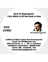 How To Reprogram Your Mind In 60 Seconds Or Less, DVD