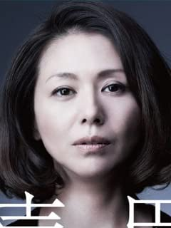 40代熟れ頃美女優「SEXしたがり度」ランキング ベスト10 vol.2