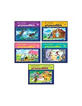 Aesopniti Books(Gujarati) Combo of 5 Books