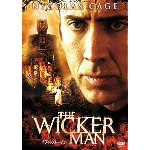 ウィッカーマンの画像