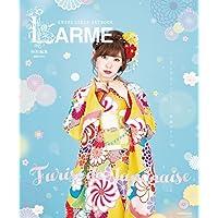 FURISODE JAPONAISE 2015年発売号 小さい表紙画像