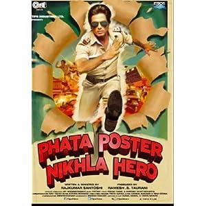 Phata Poster Nikla Hero: VCD