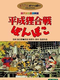どっちがすごい?ナベツネVS清武「炎のビンビン記者伝説」 vol.1