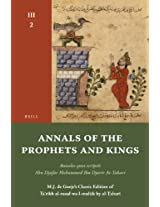 Annals of the Prophets and Kings III-2
