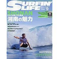 SURFIN' LIFE 2016年9月号 小さい表紙画像
