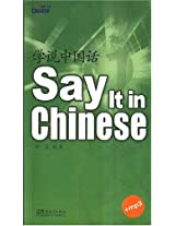 Say it in Chinese