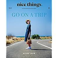 nice things. 2017年6月号 小さい表紙画像