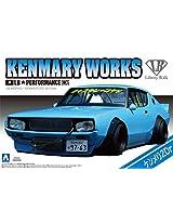 1/24 Liberty Walk Series No.06 Lb Works Kenmeri 2dr 2014ver.