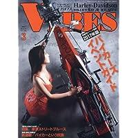 VIBES 2017年3月号 小さい表紙画像