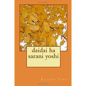 Daidai Ha Sarani Yoshi