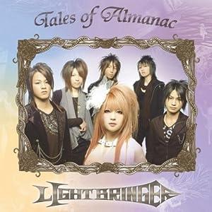 Tales of Almanac(テイルズ・オブ・アルマナック)