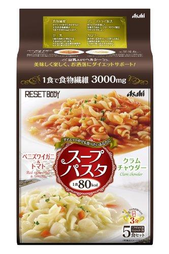 リセットボディ スープパスタ 5食