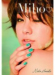 Miho(仮)
