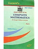 Lucent Complete Mathematics Part 1