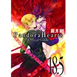 PandoraHearts ItBVKCh(18.5)~Evidence~ (t@ubN)] ~