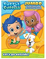 "Bubble Guppies Educational Coloring and Activity Book ~ Lets Go Outside! (64 Pages; 7.75"" x 10.75"")"