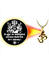 Dijyo Divine Darshan Gold Plated Gayatri Mantra Pendant For Unisex