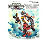 KINGDOM HEARTS 3D Dream Drop Distance 3DS�� Dream World Navigation (V�W�����v�u�b�N�X)V�W�����v�ҏW���ɂ��