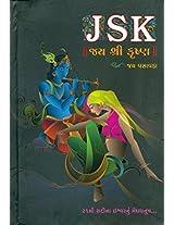 JSK: Jai Shree Krishna (Gujarati)