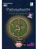 Vishwashanthi Vol-1,2,3,4 - Part 1