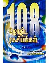 108 Jothida Ragasiyankal 108