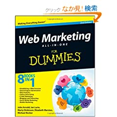 Web Marketing All-in-One For Dummies (For Dummies (Business &amp; Personal Finance))