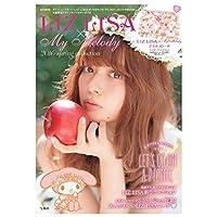 LIZ LISA 2016 ‐ SPRING & SUMMER 小さい表紙画像