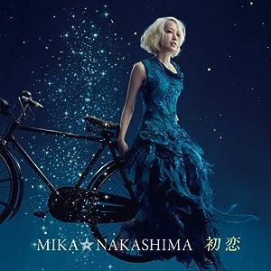 ▼CD/中島美嘉/初恋 (DVD付) (初回生産限定盤)