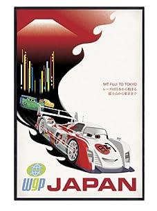 """Cars 2: Japan, 24""""x 16"""""""
