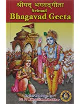 Srimad Bhagavad Gita  (Sanskrit Text - English Text with English Meaning)