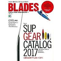 BLADES 2017年Vol.9 小さい表紙画像