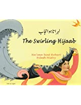 The Swirling Hijaab in Urdu and English (Early Years)